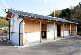 竈神社公衆トイレ